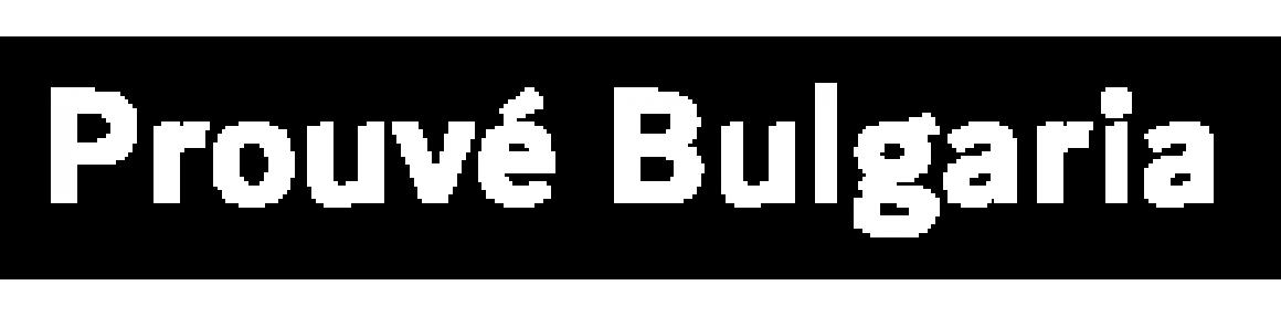 Prouvé България